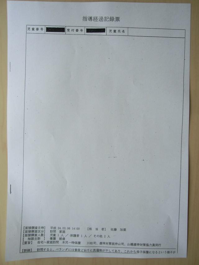 cimg4828